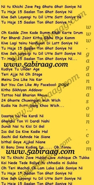Lyrics 15 Saal Full Song Of Diljit Dosanjh 2012 Free Download
