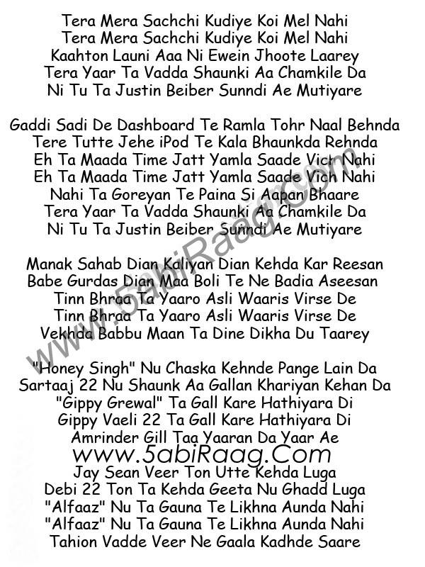 Madman Madtadone 2012 Lyrics - lyricsowl.com