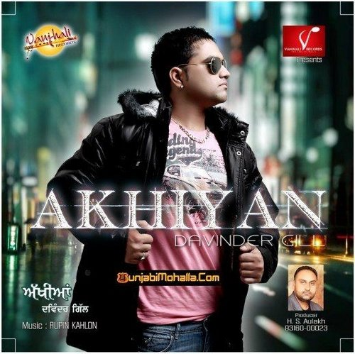 No Need Full Punjabi Mp3 Song Download: Davinder Gill Akhiyan New Album Mp3 Songs Free Download