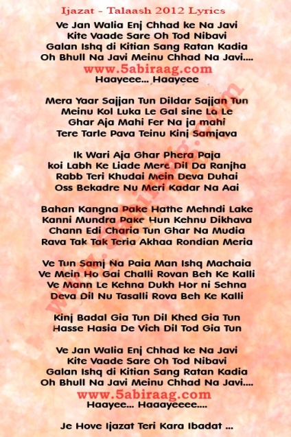Ijazat Song Lyrics of Talaash 2012 Movie - Photo