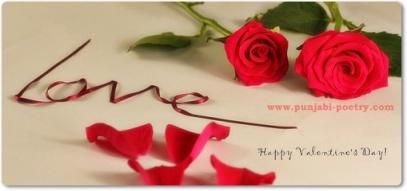 Valentine Day Ki Date Sheet Aa Gyi - 2013