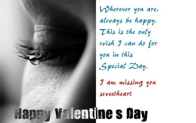 Happy Valentine Day 2012 Special Wishes, SMS, Quotes, Messages, Fresh Status