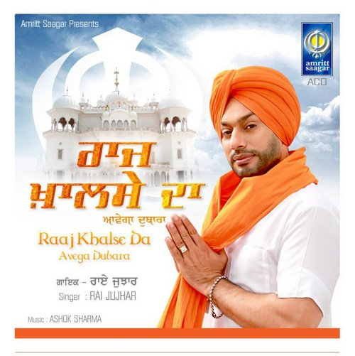 Hindu Religion Mp3 Songs free download