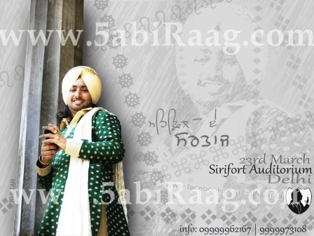 Mehfil-e-Sartaj 23 March 2012, Friday, 7 PM Onwards Venue- Sirifort Auditorium, New Delhi