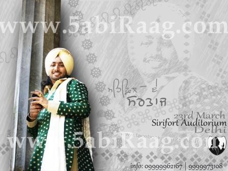 Mehfil-e-Sartaj 23 March 2012, Friday, 7 PM Onwards Venue- Sirifort Auditorium, New Delhi