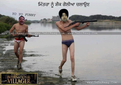 Diljit Dosanjh and Honey Singh Funny Wallpaper