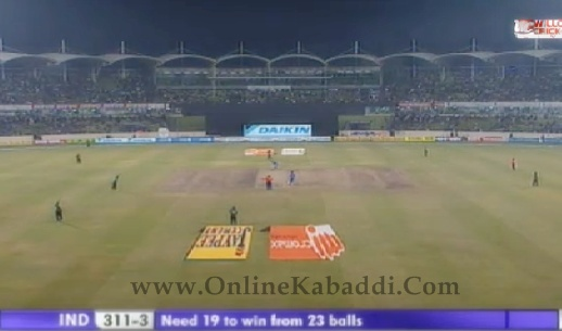 India Won The Match Against Pakistan - Asia Cup 18 March, 2012
