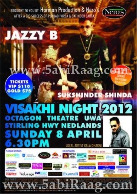Jazzy B & Sukshinder Shinda Vaisakhi Tour Australia and Newzealand 2012