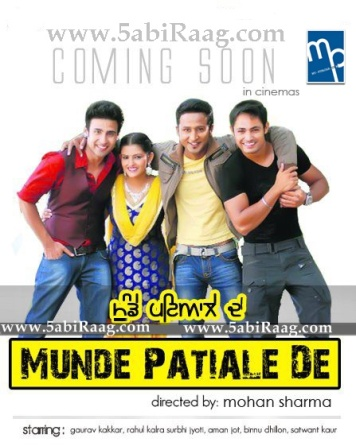 Munde Patiale De Upcoming Punjabi Movie