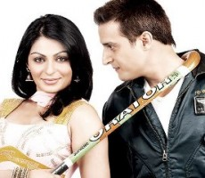 Pehchaan 3D Upcoming Punjabi Movie - Jimmy Shergill, Neeru Bajwa,Honey Singh