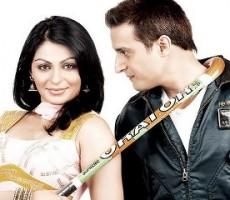 Pehchaan 3D Upcoming Punjabi Movie - Jimmy Shergill, Neeru Bajwa,Honey Singh