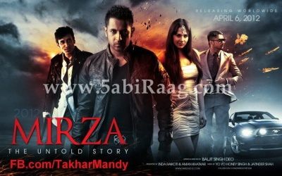 Rahul Dev, Gippy Grewal, Mandy Takhar and Yo Yo Honey Singh - Mirza The Untold Story