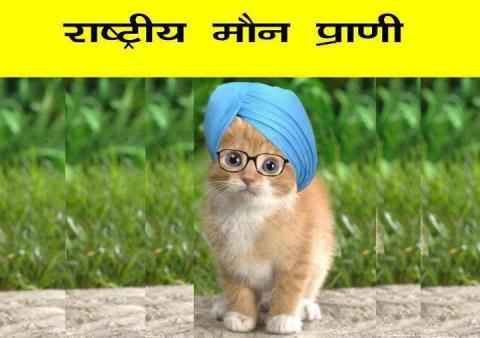 Manmohan Singh - Funny Photograph