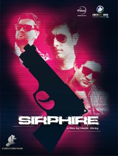 Sirphire Movie Mp3 Songs Free Download - Preet Harpal, Roshan Prince and More