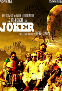 Song Lyrics Of Yeh Joker From The Movie Joker (2012)