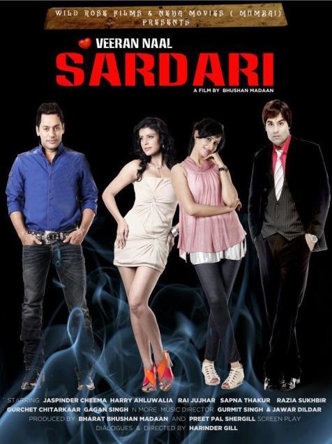 """Upcoming Punjabi Movie """"Veera Naal Sardari"""" Poster"""